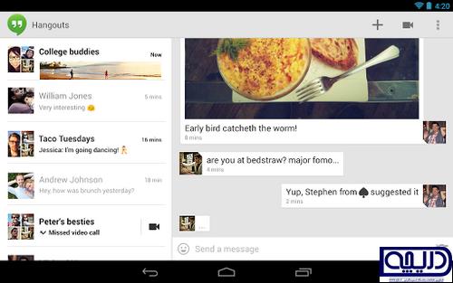 نرم افزار جديد گوگل براي تماس اينترنتي + دانلود  1120205_840