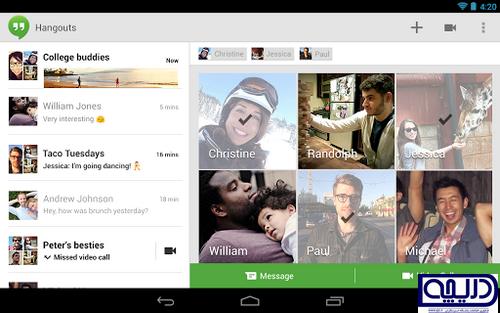 نرم افزار جديد گوگل براي تماس اينترنتي + دانلود  1120206_100
