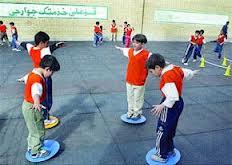 نشست مسئولین هیئت های ورزشی, معلمان ورزش مدارس و مربیان شهرداری منطقه ۱۳