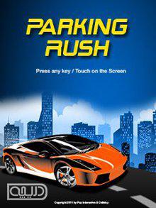 تجربه ی رانندگی با Parking's Rush + دانلود  1208304_319