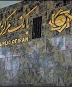 اخذ مالیات ۲۰ درصد از حسابهای بانکی ایرانیان کذب محض است