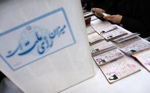آغاز شمارش آرای انتخابات شوراها/ اعلام نتایج تا چهارشنبه هفته جاری
