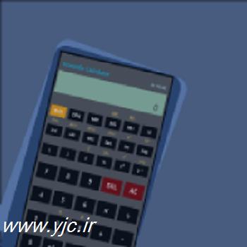 نرم افزارهای کاربردی برای آخرهفته +دانلود  1239251_133