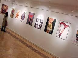 """نمایشگاه نقاشی در """"گالری شیرین"""""""