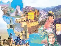 تورهای گردشگری البرز برگزار می گردد