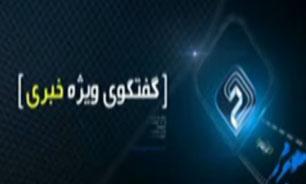 پخش زنده و لحظه به لحظه پشت صحنه گفتگوی ویژه خبری شبکه دو سیما