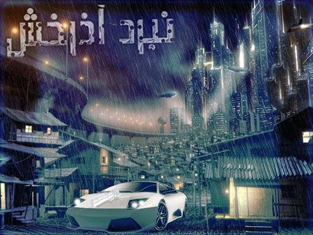 بازی ایرانی نبرد آذرخش برای رایانه + دانلود