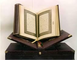 اولین دوره مسابقات قرآنی روستائیان بخش مرکزی اسلامشهر