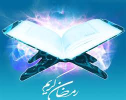 آشنایی با شخصیت امام حسن (ع) در ماه مبارک رمضان