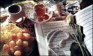 کاهش ۱۵درصدی نیاز بدن به غذا در ماه رمضان