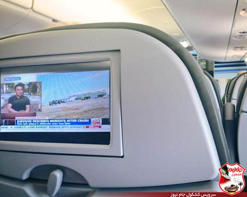 اضطراب آورترین خبر برای مسافر یک هواپیما + عکس