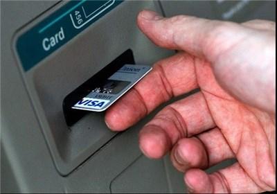 بدون کارت از خودپرداز پول بگیرید