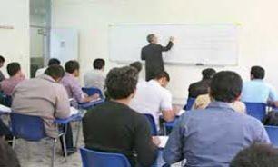 نامگذاری روز علوم در ایران