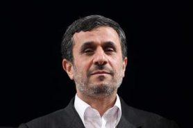 روز جهانی قدس؛ آخرین روز کاری احمدینژاد در دولت