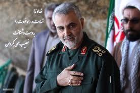 1335811 948 ثروتمندترین سردار سپاه پاسداران + سند
