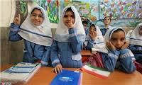 فعالیت ۶۰ هزار مدرسه ابتدایی در کشور