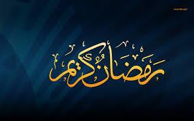 ارائه هزار اثر با محوریت قرآن و علوم میان رشته ای در نمایشگاه قرآن
