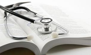 رونمایی از سند ارتقای سلامت كشور