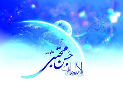 حال معنوی امام حسن مجتبی (ع)به هنگام وضو/شخصیت امام حسن مجتبی(ع) در کلام امام صادق(ع)