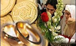 سن ازدواج ایرانیها در ۸ سال قبل چه تفاوتی کرده است؟