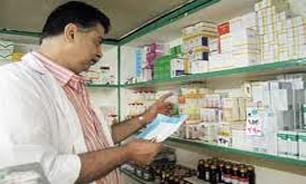 دپوی دارو توسط داروخانه ها تخلف است/ توزیع داروی بدون نسخه تخلف دیگر