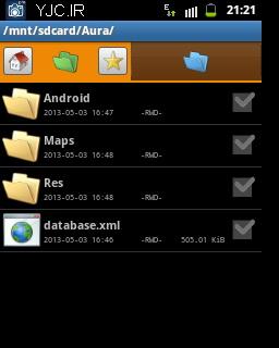 از GPS گوشي خود به راحتي استفاده كنيد + دانلود نرم افزار و نقشه ايران 1412240_729