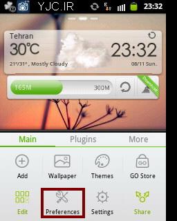 بخش هفتم: آموزش نصب تم و ویجت روی گوشی های اندروید GO Launcher EXشما می توانید با استفاده از گزینه ی