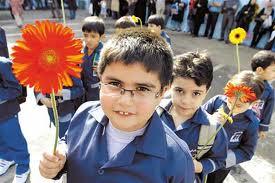 تحصیل ۷ میلیون دانش آموز در مقطع ابتدایی برای سال تحصیلی جدید/ اجرای طرح ۳-۳ در ۲۰ درصد مدارس کشور