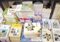 اجرای طرح جامع تدوین کتب دینی برای اموزش و پرورش از سوی حوزه