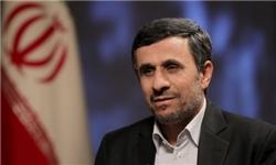 سایت شخصی احمدینژاد از دسترس خارج شد