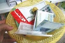 افزایش قیمت داروها را می پذیریم/ پرداخت ما به تفاوت افزایش قیمت ها از جیب بیمه