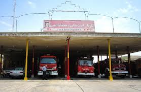 سه ایستگاه آتش نشانی آماده بهره برداری / ایستگاه آیت الله کاشانی به نام شهید امید عباسی شد