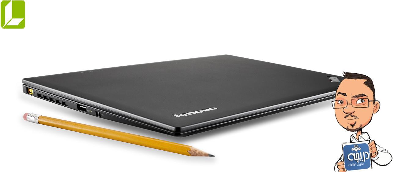 ارزانترین لپ تاپ لنوو