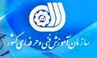 بزودی نمایشگاه گذر مهارتی در شهریور ماه برگزار می گردد