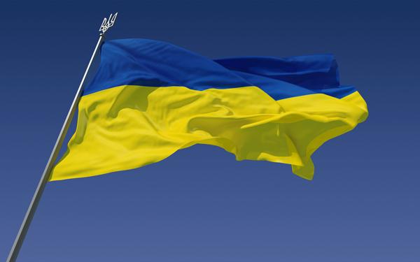 نتیجه تصویری برای پرچم اوکراین