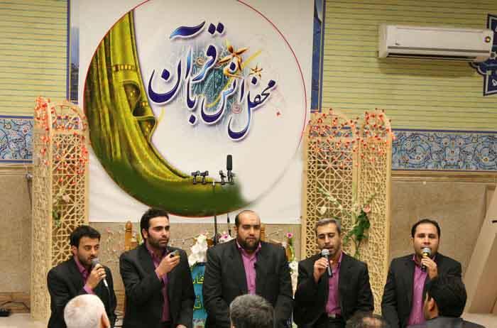 برگزاری محفل انس با قرآن با حضور قاریان و حافظان ممتاز