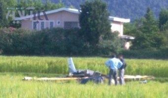 اولین عکس از سقوط هواپیمای تفریحی در نمک آبرود، به همراه تصاویر لاشه هواپیما