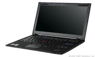لپ تاپ کهیر می آورد!