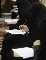 تدریس مجموعه کتاب های آموزش مفاهیم قرآن به بانوان طلبه