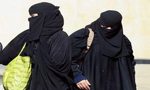 تفکیک جنسیتی به روش داعش در موصل