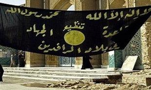 درخواست بیشرمانه القاعده عراق از بیوههای تروریستها