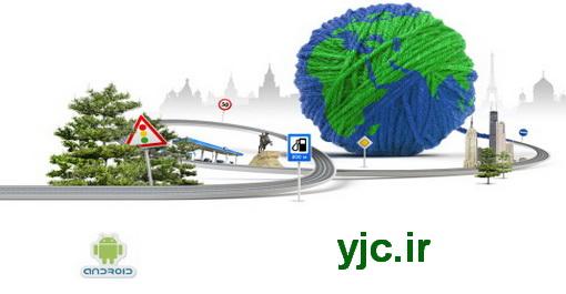 آموزش کار با نرم افزار gps سخنگو نویتل + دانلود نرم افزار و نقشه ايران