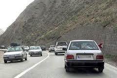کاهش ۵ درصدی تردد جاده ای /ساعت۱۹ تا ۲۰ اوج تردد جاده ای
