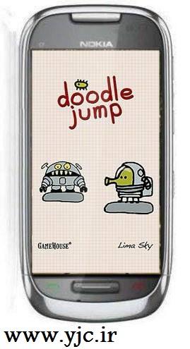 جالبترین بازیهای تلفن همراه +دانلود 1469746_496