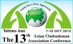 اجلاس آمبودزمان