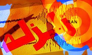 زلزله استان آذربایجان غربی را لرزاند+ جزئیات