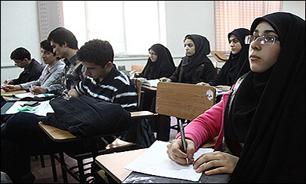 آسیب های موجود در محیط دانشگاه از دلایل افت تحصیلی دانشجویان
