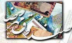 صدور بیش از ۱۹ هزار کارت نقدی خودپرداز