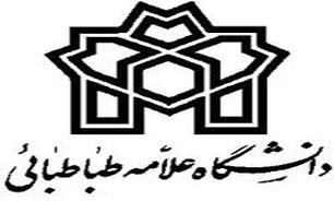 نمایندگان بسیج دانشجویی و انجمن اسلامی در دانشگاه علامه طباطبایی مناظره میکنند