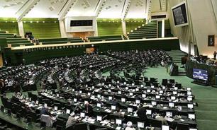 وزرای پیشنهادی باقیمانده بعد از تعطیلات مجلس معرفی میشوند